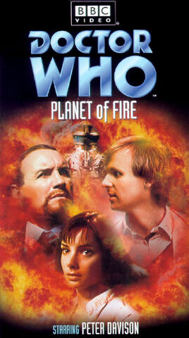File:Planet of Fire 1998 VHS US.jpg