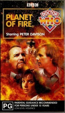 File:Planet of Fire VHS Australian cover.jpg