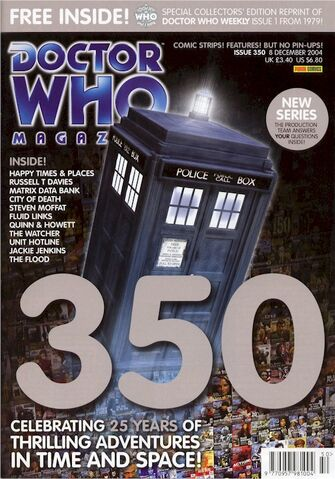 File:DWM issue350.jpg
