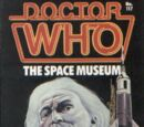 The Space Museum (novelisation)