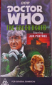 The Green Death VHS Australian cover
