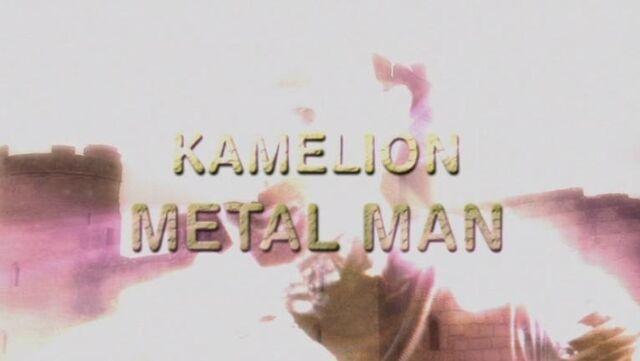File:Kamelion - Metal Man.jpg
