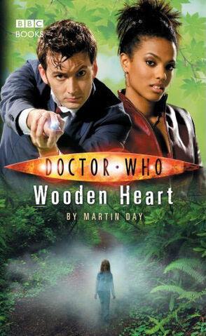 File:Wooden Heart.jpg