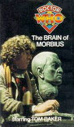 The Brain of Morbius VHS UK 1st release cover
