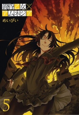 File:Manga vol5 cover.jpg