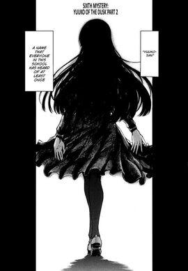 Manga ch06 title page