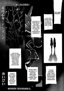 Manga ch09 title page
