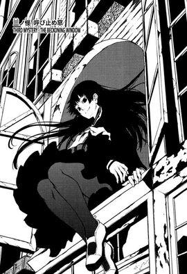 Manga ch03 title page