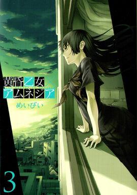 Manga vol3 cover