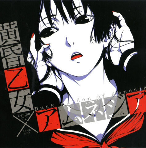 File:Drama cd cover.jpg