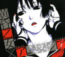Tasogare Otome × Amnesia Drama CD