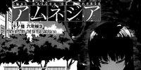 Chapter 10: The Six Year Sakura, Part 3
