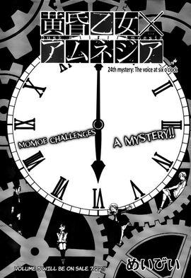 Manga ch24 title page