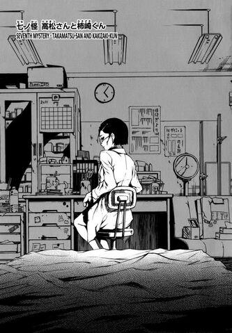 File:Manga ch07 title page.jpg