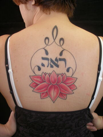 File:Back Flower1.jpg