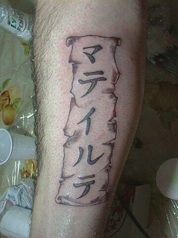 File:Tatfoto 004.JPG