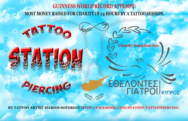 File:Tattoo Charity, Guiness world records, event, Hope CY, infinity, volunteer doctors, Tattoo artist, team work, Station, studio, images, Cyprus165 (2).jpg