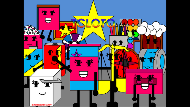 File:Paint version of final concept.png