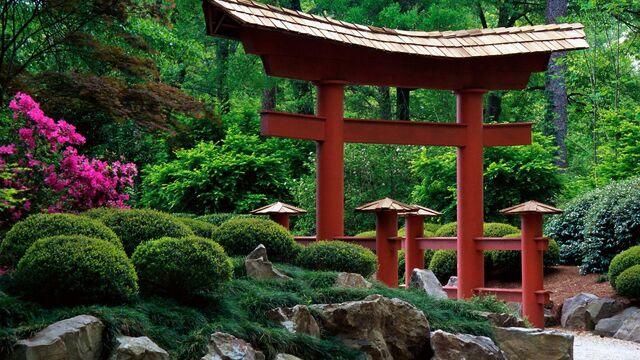 File:Japan-garden 00245728.jpg