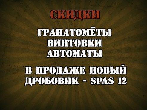 File:GetImage (12).jpg