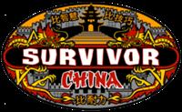 File:Survivor15.png
