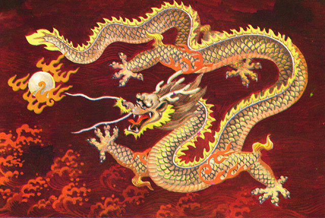 File:Dragon Year.jpg
