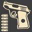 Gun Down achievement icon TF2.png