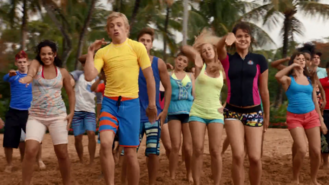 Surf's Up (151)