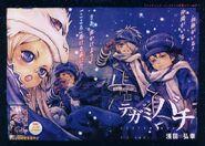 Tegami-bachi-characters