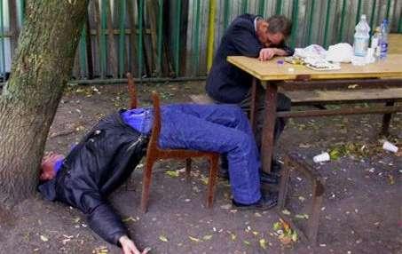 File:Drunk-russian-crop.jpg