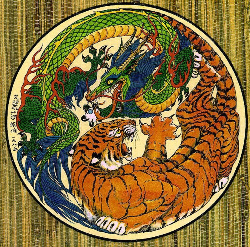 Image - Chinese Yin Yang Tiger Dragon Symbol.jpg | Tekkaman Wiki ...