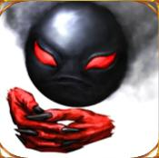 File:Shadowling Red.jpg