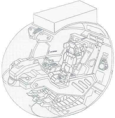 File:Justice Cockpit.jpg