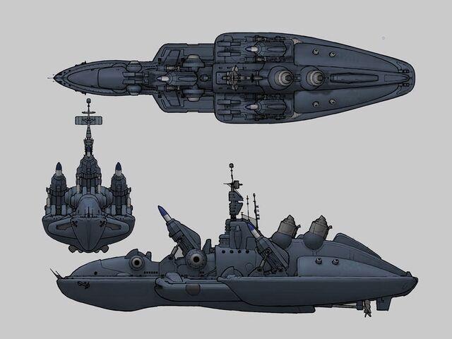 File:Hitsu Missile Destroyer.jpg