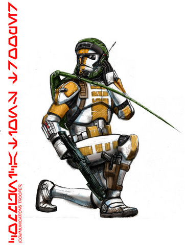File:COMM Trooper.png