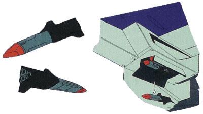File:Fx-550-missile.jpg