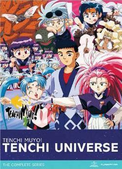 File:Tenchi Universe cover.jpg