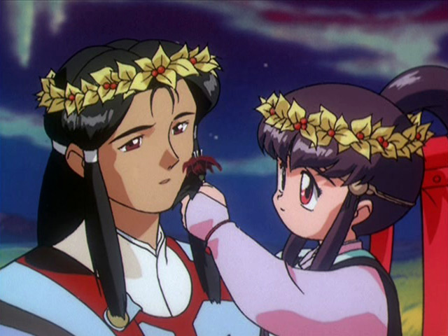 Image result for Ayeka and Yosho