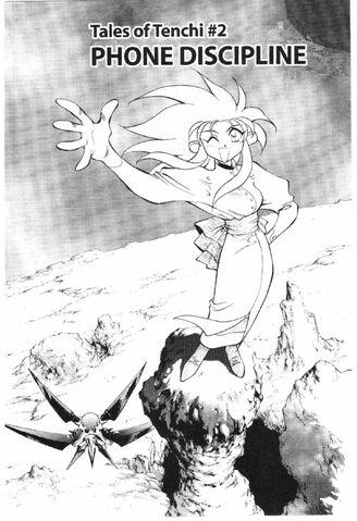File:Tenchi Muyo! - Vol.07 - Ch.02 - 016.JPG