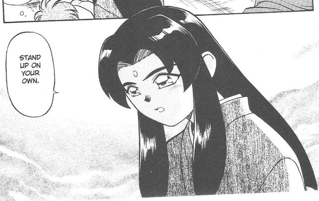 File:Tenchi Muyo! - Vol.10 - Ch.05 - 053a.JPG