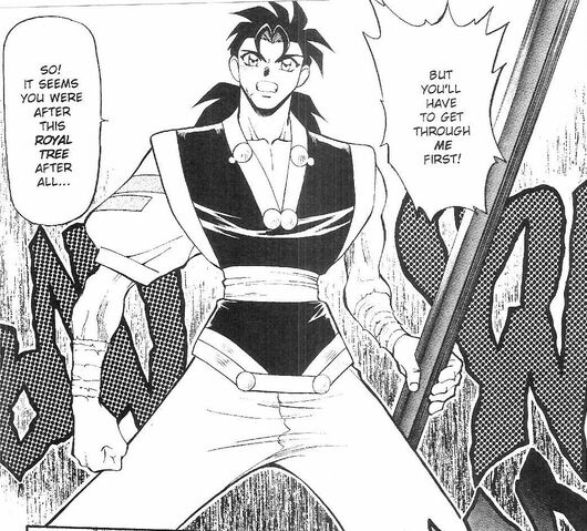 File:Tenchi Muyo! - Vol.09 - Ch.04 - 48.JPG