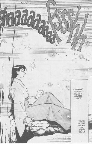 File:Tenchi Muyo! - Vol.08 - Ch.04 - 013.JPG