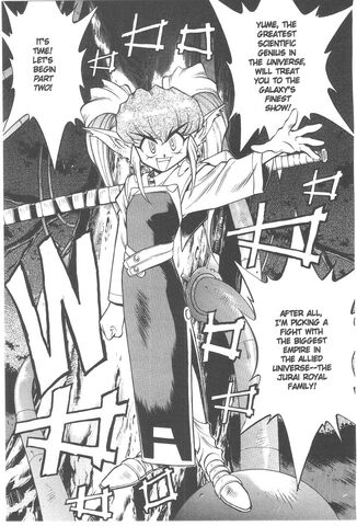 File:Tenchi Muyo! - Vol.05 - Ch.05 - 52a.JPG