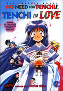 No Need For Tenchi7