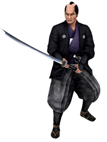 File:Samurai Katana.jpg