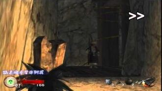 Tenchu Wrath of Heaven Walkthrough Ayame Mission 7