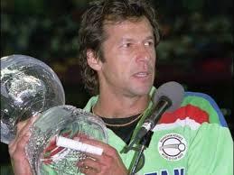 File:Imran Khan.jpg