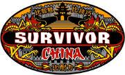 Survivor china official logo