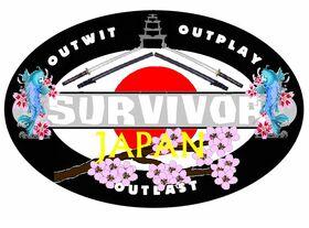 Survivor JAPAN2