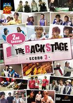 TheBackstageScene372080